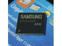 Procesor ARM Cortex A9