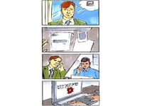 Intel-Antitheft-comix